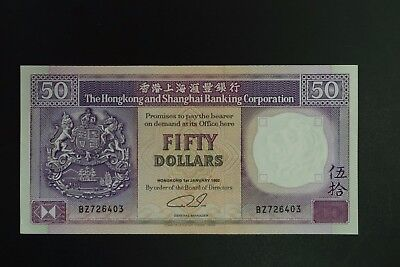 Hong Kong P-193c 1992 $50 HSBC note in UNC condition BZ726403 (k078)