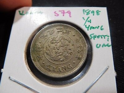 INV #S79 Korea Empire 1898 1/4 Yang UNC Spotty