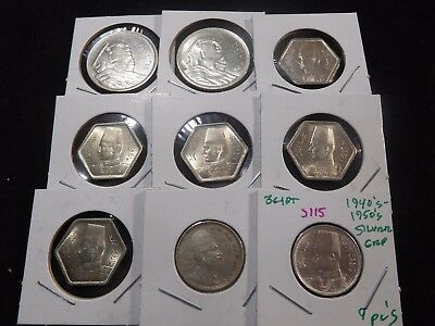 INV #S115 Egypt 1940's-1950's Silver Group 9 Pieces