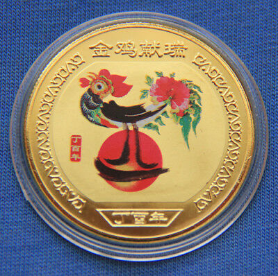 2017 Chinese Zodiac 24K Gold Colour Medal Coin--Year of the Rooster #306