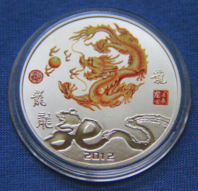 2012 Chinese Zodiac Silver Colour Coin--Year of the Dragon #58