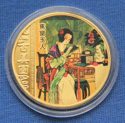 2016 Chinese Beautiful woman 24K Gold Colour Medal #41