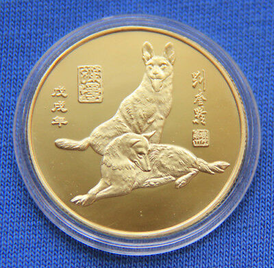 2018 Chinese Zodiac 24K Gold Medal Coin--Year of the Dog #17