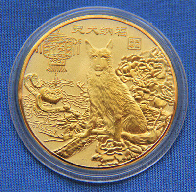2018 Chinese Zodiac 24K Gold Medal Coin--Year of the Dog #18