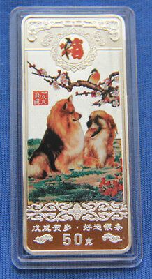 2018 Chinese Zodiac Silver Colour Bar--Year of the Dog 30mmx70mm #05