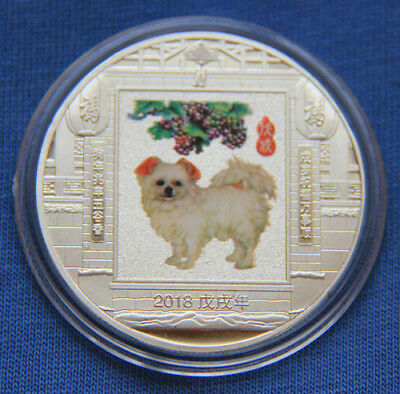 2018 Chinese Zodiac Silver Colour Medal--Year of the Dog #36