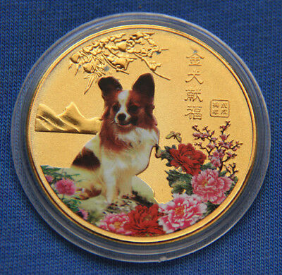 2018 Chinese Zodiac 24K Gold Colour Medal Coin--Year of the Dog #26