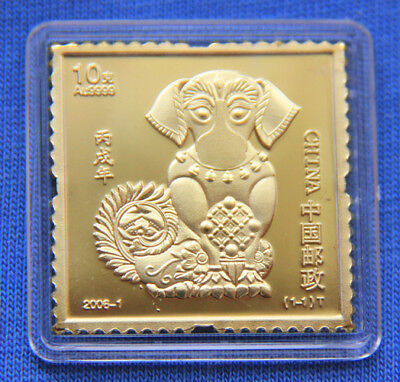 Chinese Zodiac 24K Gold Medal--Year of the Dog 30mmx30mm #05