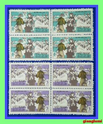 North Vietnam Rural postal service Set 2 Block 4 MNH NGAI