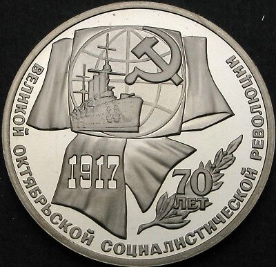 RUSSIA (Soviet Union) 1 Rouble 1987 Proof - October Revolution - 866 ¤