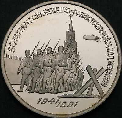 RUSSIA (Soviet Union) 3 Roubles 1991 Proof - Defense of Moscow - 838 ¤