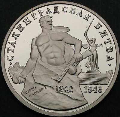 RUSSIA 3 Roubles 1993 Proof - Battle of Stalingrad - 839 ¤