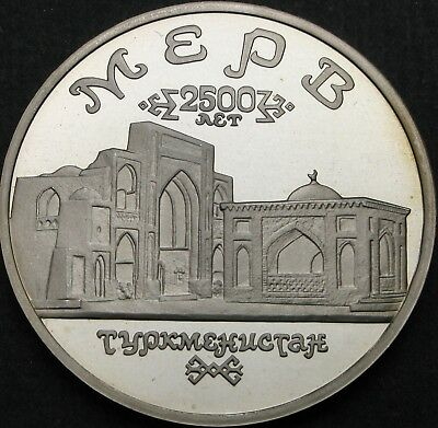 RUSSIA 5 Roubles 1993 Proof - Ancient Merv - 878 ¤