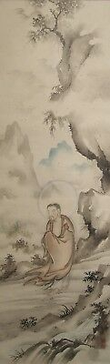 #8589 Japanese Hanging Scroll: Shakamuni Coming Forth from Mountain
