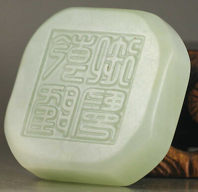 Chinese old natural Jade hand-carved statue dragon jade seal NO.A742