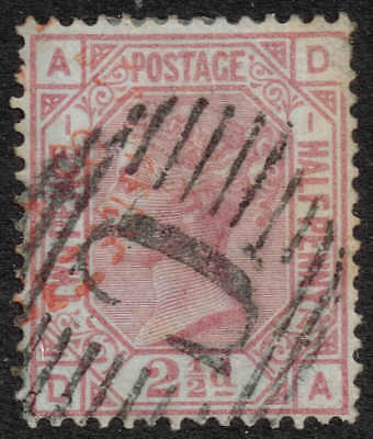 SG 138 2½d rosy mauve Z6 used in Beirut. Very fine used and scarce pl 1.