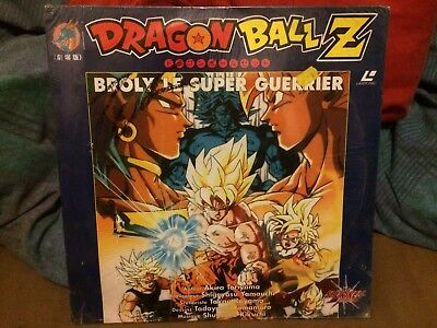 Dragon Ball Z - Laser Disc - Broly 1993 / NEW Mint Sealed
