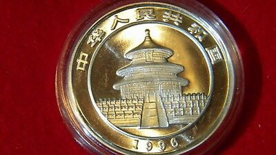 1996 Silver Chinese Panda Uncirculated in OGP