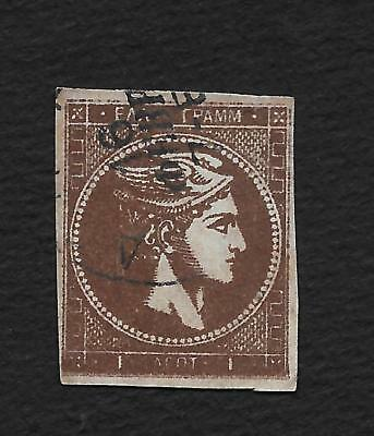 Grece Greece N°17 Timbre Stamp Briefmarke
