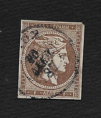 Grece Greece N°24 Timbre Stamp Briefmarke