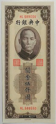 1947 China Cntrl Bank of China 5000 Customs Gold Units UNC and EPQ! P-352