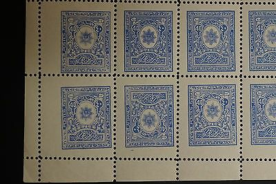 Afghanistan #243 1928 40p ultra F/VF MNH full pane with tete beche pair (d002)