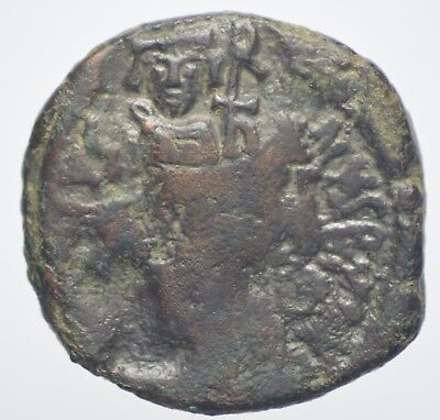 Heraclius, Large Follis Countermarked, Syracuse Mint