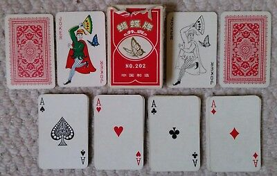 Butterfly playing cards no. 202, made in China c1970s/80s