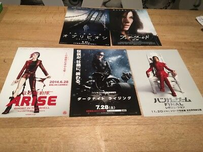 Original Japanese Film Poster Bundle Batman Ghost In The Shell Hunger Games More