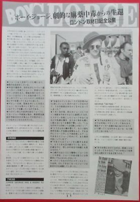 Boy George 1986 Clipping Japan Magazine Cutting N4 P14 2Page