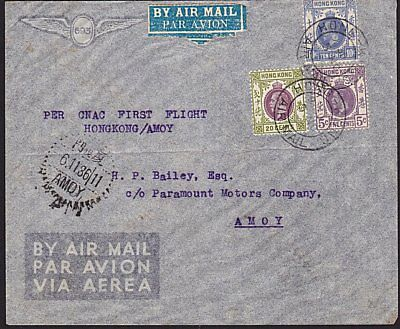 HONG KONG 1936 first flight cover to Amoy by CNAC with Amoy arrival........8259