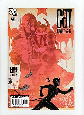 Catwoman #67 Adam Hughes Cover (DC 2007) NEAR MINT+