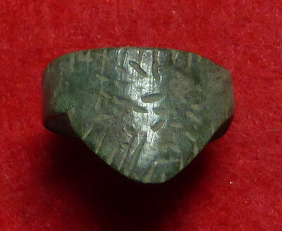 Medieval Bronze Archers Ring