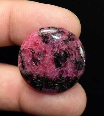 Unique ! 37.40 Cts. 100 % Natural Reddish  Pink  Rhodonite Round Cab Loose Gems