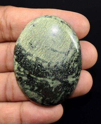 Large !  131.05 Cts. 100 % Natural  Cheetah Jade  Oval  Cab For Silver Pendant