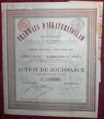 31371 RUSSIA 1897 Tramways of D'Iekaterinoslaw Jouissance cert with coupons