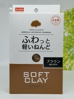 Daiso Japan Soft Clay Diy Brown New Made In Japan