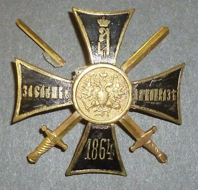 Russia Cross for Service in the Caucasus 1864, 40 x 49mm, gilded bronze Scarce