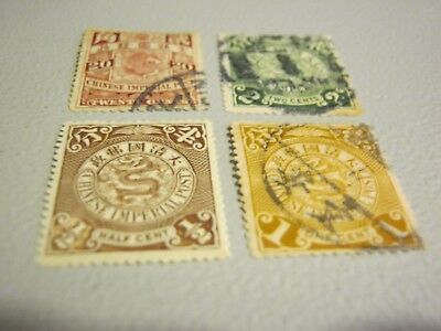 4 Chinese Imperial Stamps