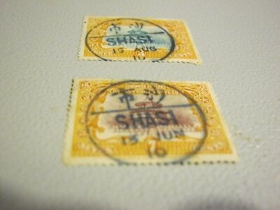 2 Early Chinese Stamps