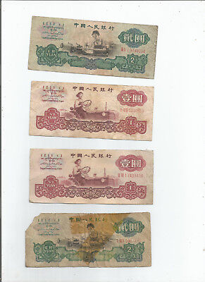 China  Four  Notes  1960