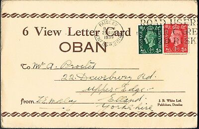 Jb White Lettercard Of Oban August 1939 War Is In The Air - 6 Images - Elland