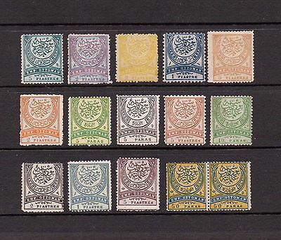 Stamps of Turkey Crescent Mint