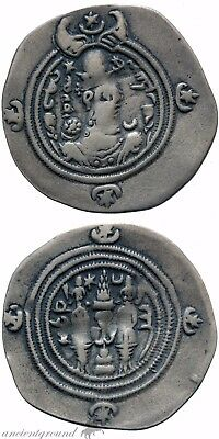 Uncertain Sasanian Silver Drachm Coin