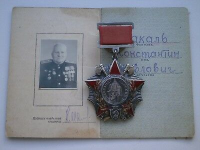 Soviet Russian Order Alexander Nevsky with document