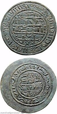 Hungary Early Medieval Hammered Coin Ae Arabic Inscriptions Bela Iii 1172-1196Ad