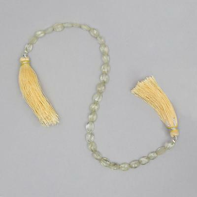 20cts Lemon Quartz Graduated Faceted Oval Beads Approx 6x4 to 7x5mm 18cm Strand