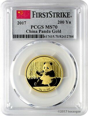 2017 200 Yuan China Gold Panda Coin 15 Grams .999 Gold PCGS MS70 First Strike