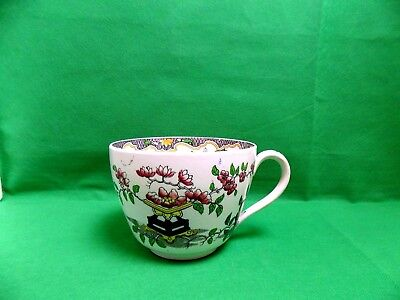 Minton Extra Large Breakfast Cup