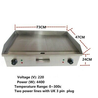 New Double Multi(FLAT/RIBBED) Commercial Electric Griddle BBQ 73CM 13/12